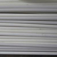 Cijev za izradu plastenika fi 26