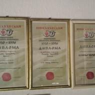 Deo osvojenih medalja i diploma na domacim sajmovima