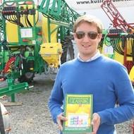 Poljoprivredni glasnik na Bjelovarskom sajmu