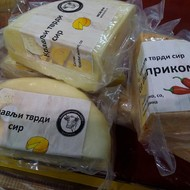 Naši proizvodi