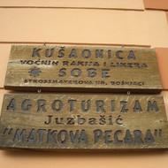 """AGROTURIZAM JUZBAŠIĆ """"Matkova pecara"""""""